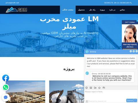 OBOL Obsługa uroczystości pogrzebowych
