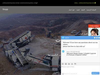 Hollyday.pl spodnie damskie