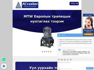 Arsdentana.pl gabinet stomatologiczny Gdynia