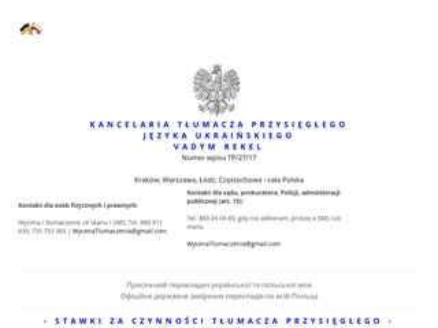 Tlumaczrosyjskiegoiukrainskiego.pl
