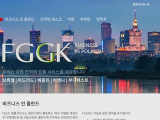 Fggk-kr.com Korea corporation lawyer
